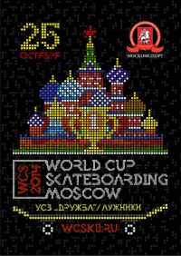 Скейтбординг: Moscow World Cup Skateboarding 2014