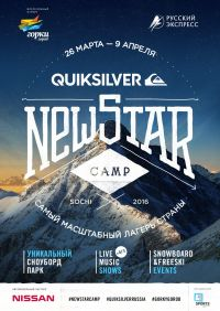 Snowboarding: Quiksilver New Star Camp 2016